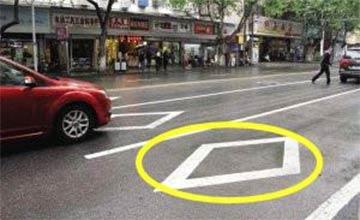 路面上这些奇怪标志是什么?不注意或让你损失几十万