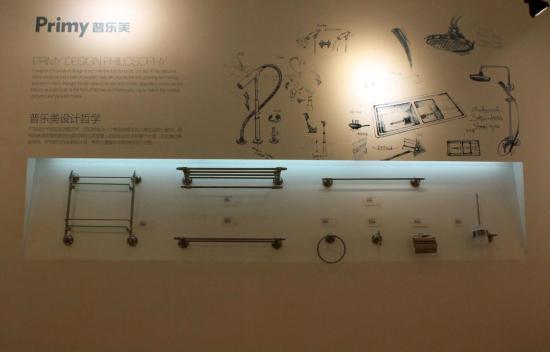 普乐美,广州建博会,十八年