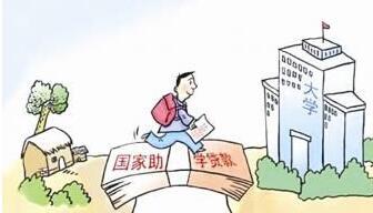 江苏大学生资助政策出炉 涵盖入学求学就业等全阶段