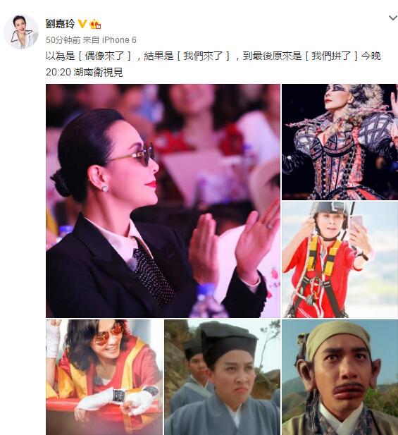 【今日头条娱乐】刘嘉玲秀情侣表情包 梁朝伟被黑