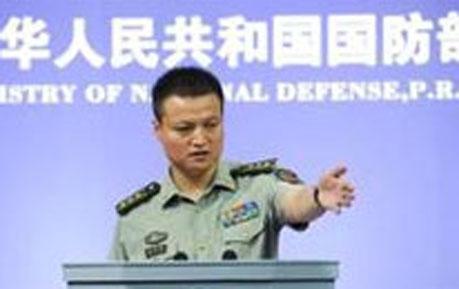 国防部:中国若反制萨德出手比中段反导强烈