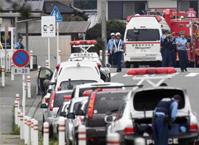 日本发生持刀砍人事件