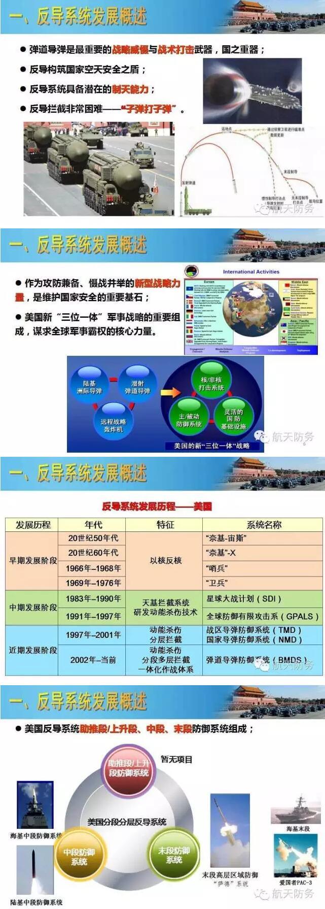 仲博娱乐平台百科|仲博平台登录|仲博平台是哪个国家的