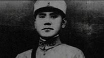 刘桂五在西安事变活捉蒋介石 事后幸免追究