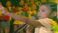 6岁的小女孩一首高难度民歌《信天游》 震惊全场!