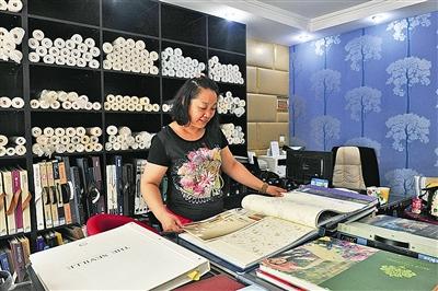 周王芳:乐观的壁纸达人_青岛频道_凤凰网
