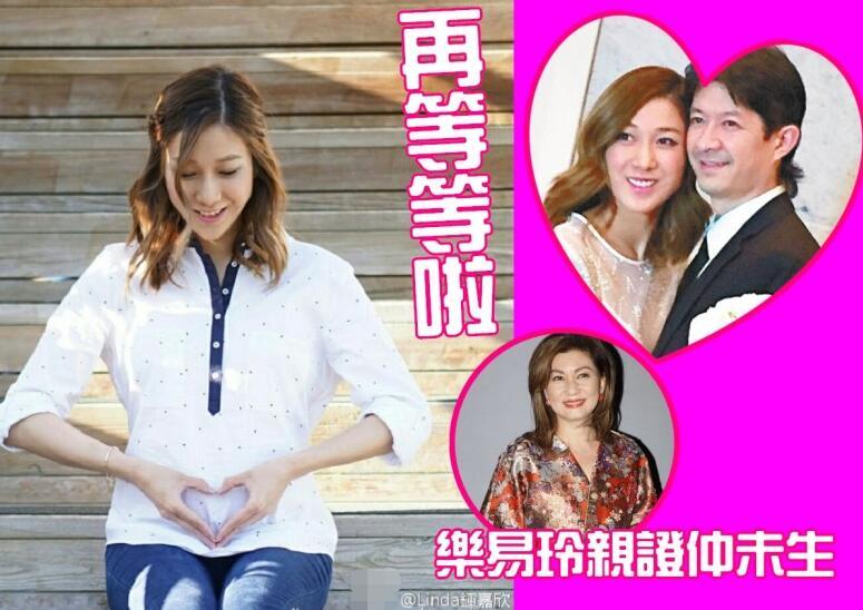 【星娱TV】网传钟嘉欣已生下女儿 TVB高层打越洋电话求证