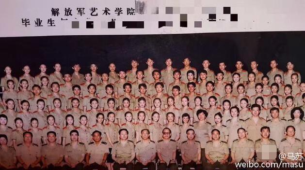 【星娱TV】马苏晒军装毕业照 为战士送节日祝福