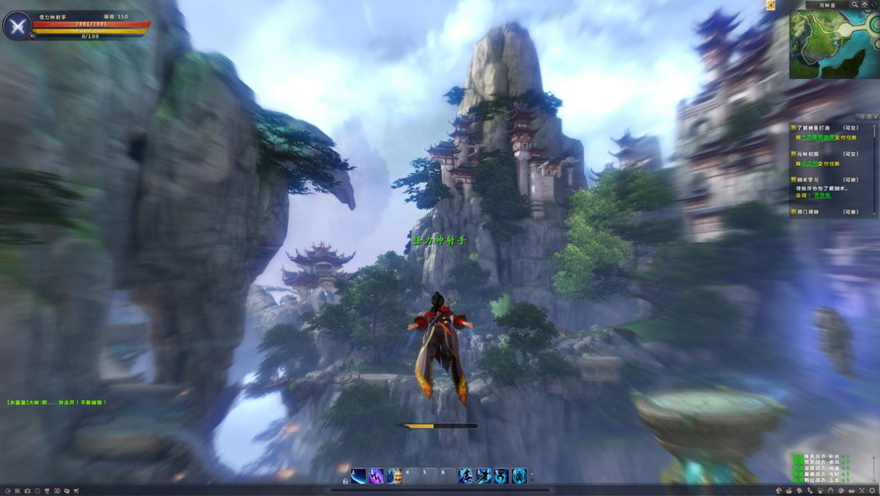 巨人网络《仙侠世界2》试玩:给画面党的惊喜_凤凰游戏图片