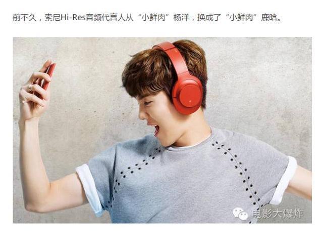 李易峰带帽子耳机的q版头像