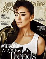 《嘉人》7月刊