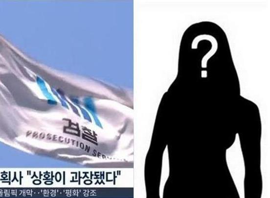 【星娱TV】韩娱乐公司高层性骚扰练习生 女同伴脱衣配合