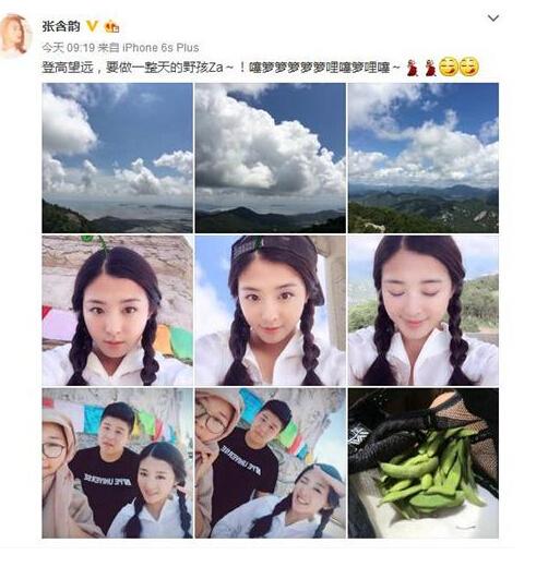 """【星娱TV】昔日的""""酸甜女孩""""依旧甜美!张含韵晒可爱麻花辫"""