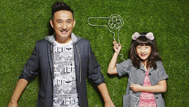 【星娱TV】黄磊尊重女儿多多:15岁就可以谈恋爱了