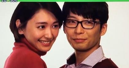【星娱TV】新垣结衣新剧变人妻 搭档撞脸刘在石