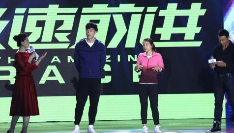 【星娱TV】体育明星转战娱乐圈 定位不明基础薄弱