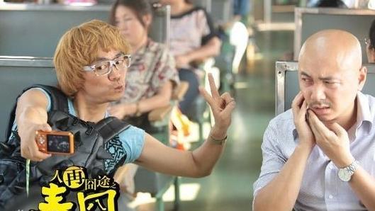 【星娱TV】徐峥首发声:宝强是唯一的 让我们共同爱护他