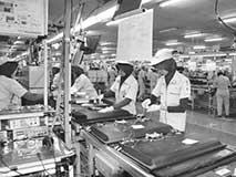 创维收购东芝印尼工厂 预计三年打败印尼所有日系品牌