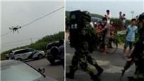 河南男子枪击警察后逃窜 数百武警用无人机拉网围捕