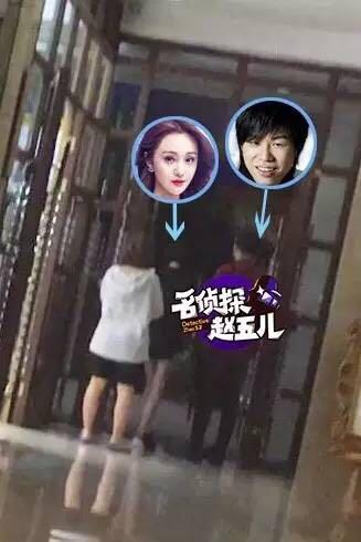 【星娱TV】早有复合迹象?郑爽工作室8月曾点赞胡彦斌