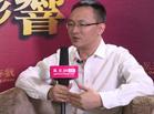 腾讯张易加:通过直播平台培养更广泛观众