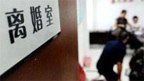 实拍上海离婚者挤爆民政局  工作人员回应:你懂得