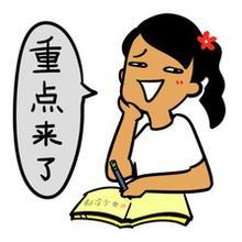 【星娱TV】八小妹头条:宋喆离婚案开审 律师被曝与多名当事人有染