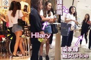 上山女儿携星二代逛街 穿超短裤美腿抢镜(图)