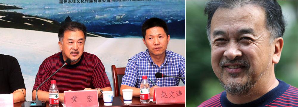 黄宏亮相电影首映 两鬓苍苍胡子白