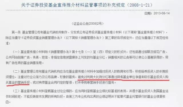离婚律师_律师袍照片_浙江律师收入