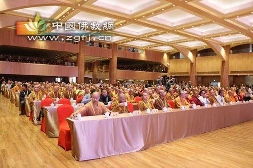 中国佛学院成立60周年纪念会现场