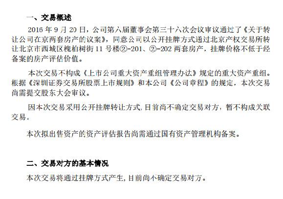 长春新天地娱乐场官网