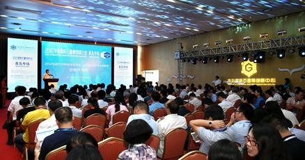 青岛专场9月22日举行 达成五个大类多项合作协议