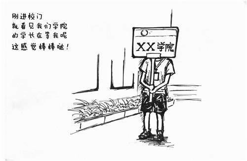 西安培华学院手绘开学季:我的大学我来了!