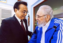 李克强看望古巴革命领袖