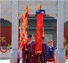 长春文庙祭孔仿古释奠礼 当地孔子后裔参礼