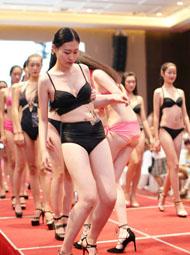 大学生超模大赛泳装秀