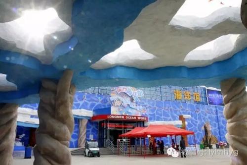 奇趣海洋 探索奥秘一切尽在洛阳龙门海洋馆