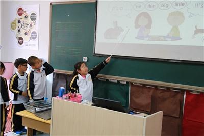11月5日格兰德小学2017级新生入学说明预约大沥镇小学大镇图片