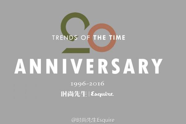 林更新刘昊然时尚先生二十年新势力特刊独家花絮放送