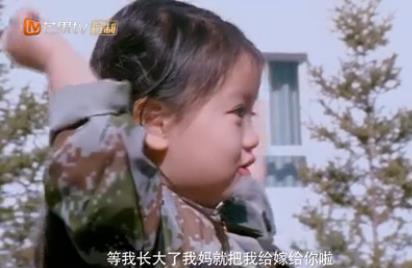 """《爸爸4》惹争议 阿拉蕾称想嫁给""""爸爸""""董力"""