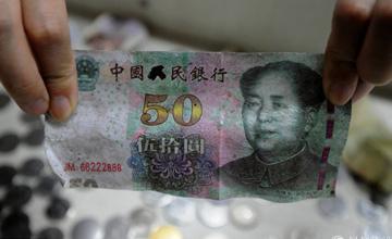 重庆:部分市民投冥币坐公交