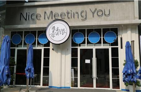"""""""韩寒餐厅""""光环褪去短板尽显 曾因无证经营遭罚款"""