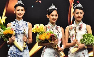 2016中华小姐环球大赛三甲出炉