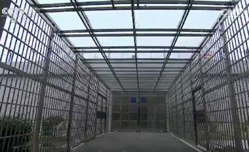 省部级贪污官员监狱内部画面首次曝光