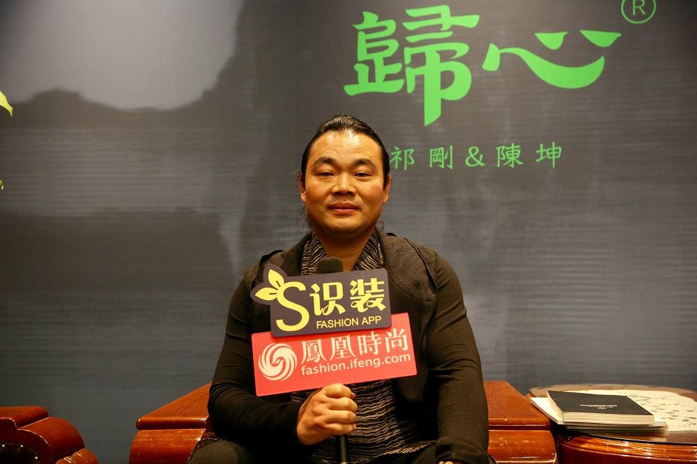 时装  陈坤 设计师陈坤,中国十佳时装设计师,中国服装设计师协会时装