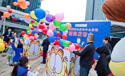 """""""加菲猫来了""""菲猫寓乐成长中心项目在青启动"""