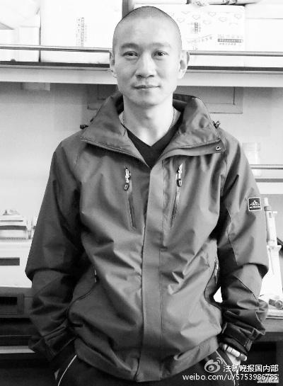 《自然》杂志:韩春雨论文可能会被撤稿 (图)