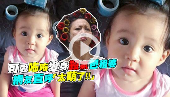 贾静雯传视频:咘咘变身包租婆 会喊爸爸会击掌(图)