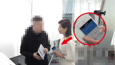 壕!刘涛片场刷手机 疑似支付宝余额曝光